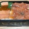 佐藤水産の鮭のルイべ漬け盛り海鮮弁当など