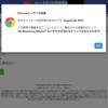 「2015年年次訪問者調査」は詐欺!Chrome/IE/Firefox公式ではない!