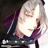 Un:BIRTHDAY SONG~愛を唄う死神~◆リッカ