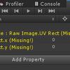 【Unity】Unity 2018 のプロジェクトを Unity 2019 にアップデートした際に RawImage の Animation の UV Rect が Missing になる