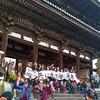 京都マラソン2019 その2
