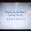 香港往復のAvios、TPは加算されず -運賃クラスと加算マイルについて-