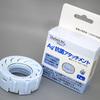 ダイニチ製 加湿器専用の『抗菌アタッチメント』を購入。