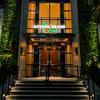 """AOYAMA GRAND HOTELに宿泊 / 一昔前の良きエッセンスを落とし込んだ""""cozy""""なホテル"""