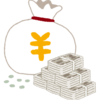 【2020年2月家計簿紹介】社会人1年目(一人暮らし)の家計簿。徹底解説!!