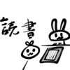 『medium 霊媒探偵城塚翡翠』を読みました