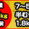 カニ 通販 わけあり 5kg@人気がありすぎて注文殺到
