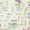 陸上自衛隊 姫路駐屯地創立64周年記念行事