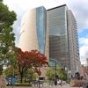 【NHK広島】通年やってるスタンプラリーでお土産ゲット!土日祝も営業で穴場すぎる