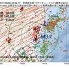 2017年09月06日 20時38分 茨城県北部でM3.7の地震
