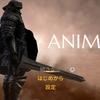 Animus【感想・レビュー】