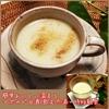 【薬膳】簡単おいしい温まるアボカド甘酒/ヘルシーで栄養満点・朝食にも