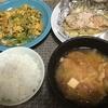 今日の夜ご飯☆鮭のホイル焼き