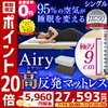 夏の寝室&寝具を清潔に保つための工夫