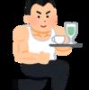 【初心者向け】トレーニングでおススメの栄養補給 6選