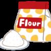 2-303   食物アレルギー 小麦粉編