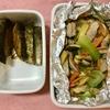 作りおき レシピ メモ(冷凍庫)