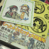 祝!「ハクメイとミコチ」アニメ化