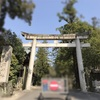 大縣(おおあがた)神社  愛知・犬山市