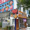 蟹喰い処 蟹工船 / 札幌市中央区南2条東1丁目