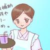 栄養補助飲料・食品は味の好みと特徴で選ぶ☆看護師のおすすめ