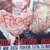 ベルリンの壁(2)