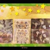 Shining☆ Romance〜!