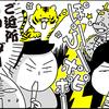 【コノビー連載】第13回 きゃん太の〇〇な秋