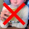 経験者が語る禁酒ダイエットのススメ|外飲みはしても家飲みはするな!