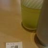 〔似て非なるもの〕 松屋(新)ビビン丼  1月23日(火)10時までの期間限定(だそうよ)