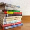 本を読みながら、テレビを見ながら、ブログ書きながら、コーヒー飲みながら、友達をやめる。