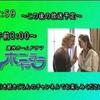 2020/05/01〜ホニャララ〜