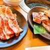 牛角で焼肉 於 横須賀