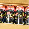 伊藤園のウーロン茶 希釈用缶で過ごす夏。