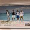 西武鉄道 #ケツメイシ 号、ジャックされた広告の写真
