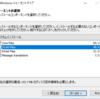 Windows 10 で GPU(CUDA)を利用するLightGBM のR-packageをセットアップする