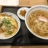 とうとう博多駅から福岡三大うどん店に行くことが可能になったぞ!