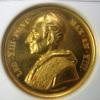 1883年ローマ教皇レオ13世のメダルNGC MS61