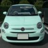 Alfa Romeo GIULIETTA エアコンセンサー交換