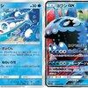 No.021 【新カード評価】「君を待つ島々」「アローラの月光」 新カード評価!ひとこと解説付き!
