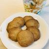 簡単材料3つ!そば粉メープルクッキー 【グルテンフリー&低フォドマップ】