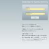 龍谷大学 Gmail @mail.ryukoku.ac.jp iOS (iPhone/iPad) Android アプリで受信するにはやはり Gmail アプリ