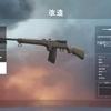 【BF1】従軍星章への道〜Selbstlader M1916(初期仕様)看護兵編〜【武器解説】