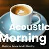 【配信アルバム】ぬくもりアコポップ -Acoustic Morning BGM-