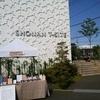 憧れのコーヒーフェスティバルin湘南に行ってきたよ!Shonan Coffee Festival Vol.2レポ
