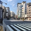【喫茶店】神保町駅(ラドリオ、神田伯剌西爾)
