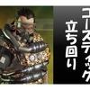 【攻略】Apex Legends (PS4) 〜キャラ立ち回り【コースティック】〜