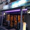 新宿の近くにあるウイグル料理専門店シルクロードタリム行ってきた