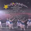シンデレラガールズ さいたまスーパーアリーナ公演 ライブグッズ事前販売は今日まで!