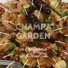 マウント・シャスタで出会った絶品タイ料理Champa Garden Restaurant